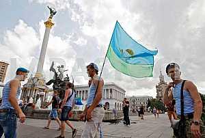 Празднование Дня ВДВ в Киеве
