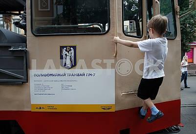 Children on the tram