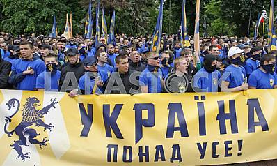 Marsh Azov in Kiev