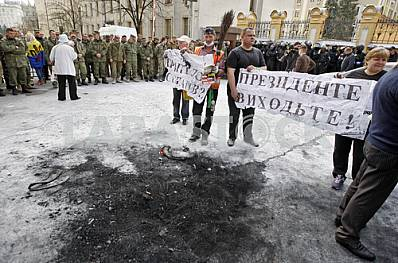 The protest at the Presidential Administration in Kiev