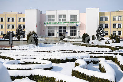 Sumy Agricultural University