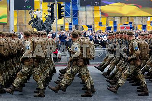 Ukraine's Independence Day
