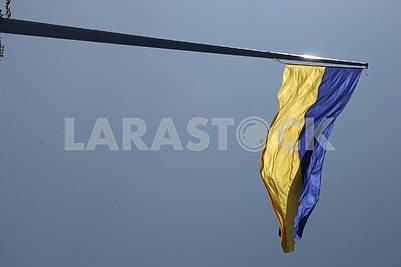 Flag Day in Dnipro