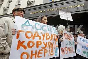 Rally near the Prosecutor General's Office in Kiev