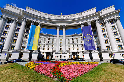 Building of the Ministry for Foreign Affairs of Ukraine