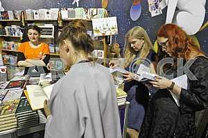 Book arsenal - 2016