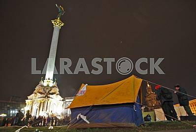 The second anniversary of Euromaidan.