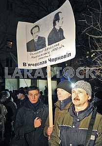 The Day of Ukrainian political prisoner.