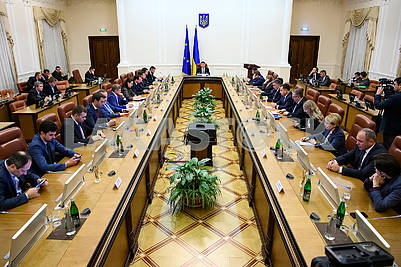 Session of the Cabinet of Ministers of Ukraine
