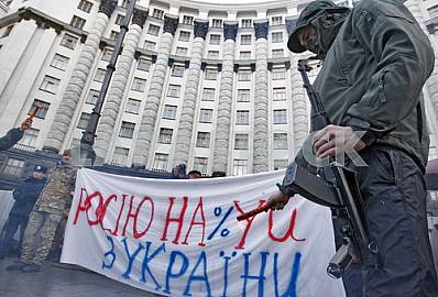 Rally against the Russian business in Ukraine.