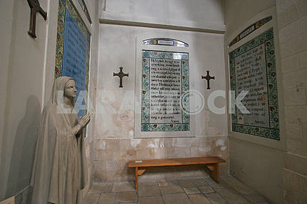 Lord's prayer, Pater Noster church, Jerusalem