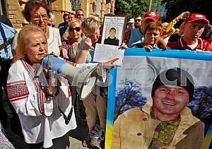 Rally of relatives Ukrainian POWs in Kiev