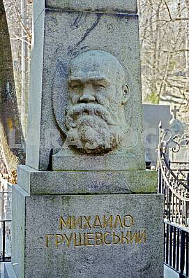 The monument at the grave of Michael Hrushevsky at Baikove cemetery in Kiev
