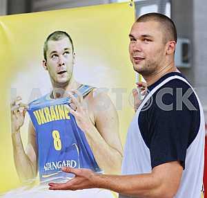 Ukrainian team basketball