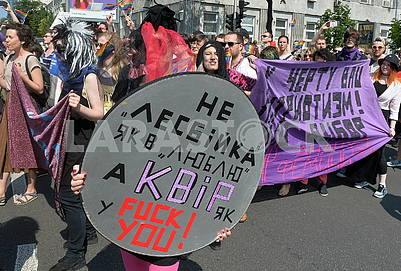 Participants in the march of equality
