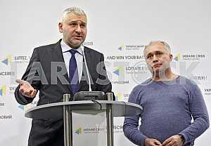 Mark Feigin and Alexander Plakhotnyuk