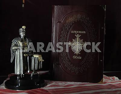 Ostrog Bible