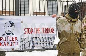 Protest near Russian embassy in Kiev.