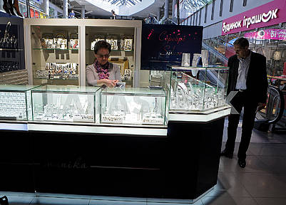 Jewelry department