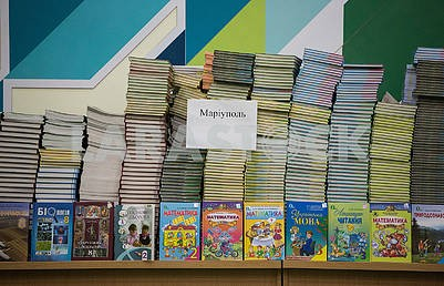 Textbooks in Ukrainian in Mariupol