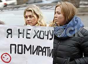Акция пациентов с тяжелыми заболеваниями в Киеве.