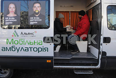 Mobile outpatient clinic for rapid HIV testing