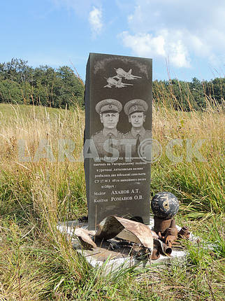 Monument to fallen pilots on Antalovetska glade