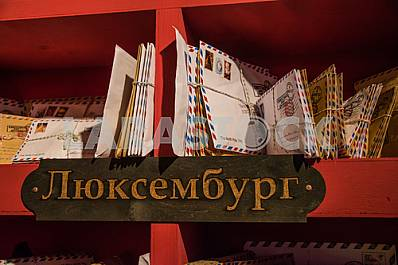 The letters on the shelf at the residence of Grandfather Frost.