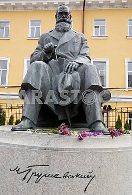 Monument to Mykhailo Hrushevsky in Kiev
