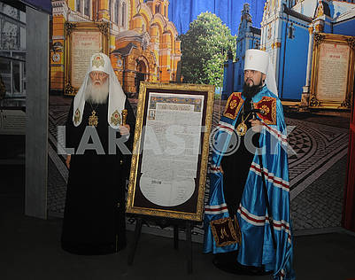 Figures of Metropolitan Epiphanius and Patriarch Filaret