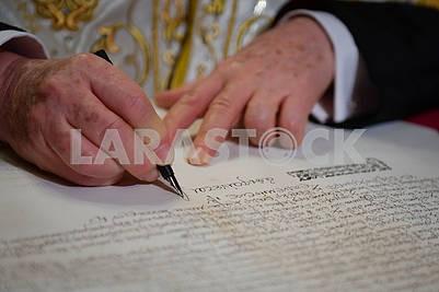 Patriarch Bartholomew signs tomos