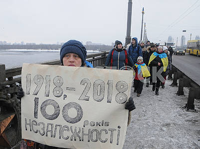 "Participants in the action ""Unite the banks of the Dnieper"" by a living chain ""of Sobornost"""