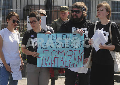 The action in support of Sentsov and Kolchenko