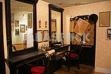 Ancient barber shop,Zagreb City Museum,Croatia