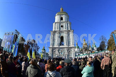 Prayer at St. Sophia Square