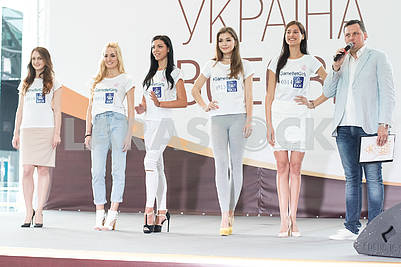 "Open casting beauty contest ""Miss Ukraine Universe"""
