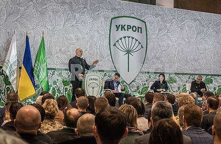 "The Party Congress ""Ukrainian union of patriots - Ill"", in Kiev, November 25, 2016"