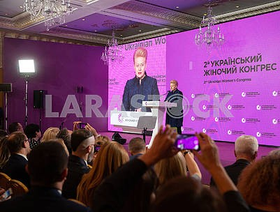 Dalia Grybauskaite speaks at the Women's Congress