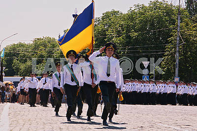 Academy of the State Penitentiary Service of Ukraine
