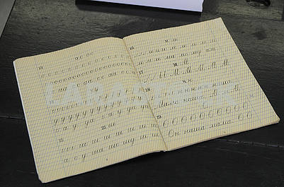 Notebook for writing an old sample