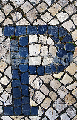 Portuguese sidewalk of calcada in the form of the letter P, Lisbon