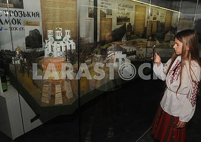 "Opening of the museum ""The formation of the Ukrainian nation"""