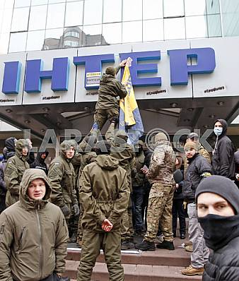 Blocking of activists from Azov TV channel Inter