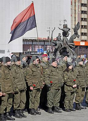 The anniversary of the creation of the National Guard in Kiev.