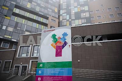Ohmadit hospital
