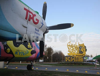 Badge - the founders of Kiev and the plane