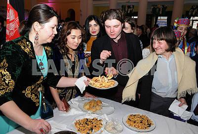 Celebration of the International Day of Nowruz