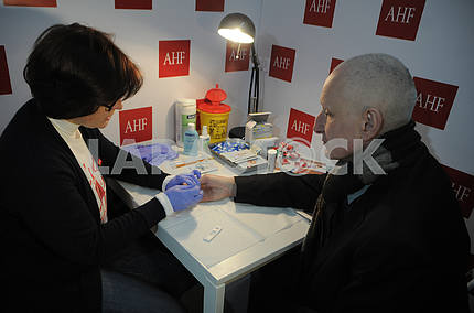 Express test for HIV / AIDS