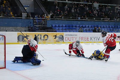 Match Ukraine - Austria on hockey