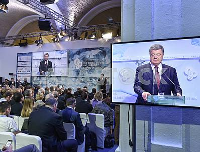 Poroshenko at the summit of Yalta European Strategy